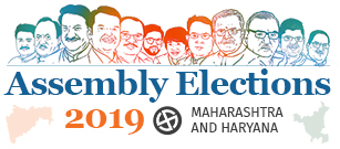 assembly election result 2019 live