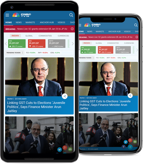app-images
